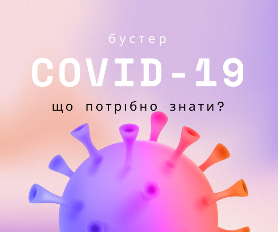 booster vaccine covid-19